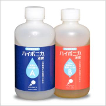 ハイポニカ液体肥料250mL